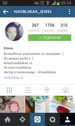 продвижение в инстаграм инструкция | naoblakax.ru