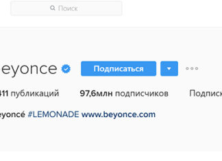 prodvizhenie-v-instagram-instrukciya-ch-4-kak-nabrat-podpischikov | naoblakax.ru