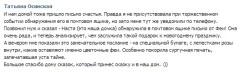 волшебная почта | naoblakax.ru