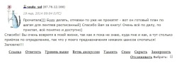 как найти своё предназначение человека | naoblakax.ru