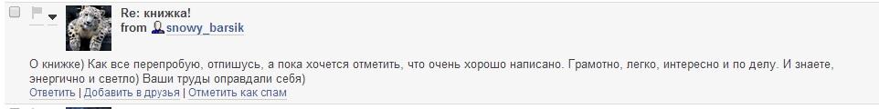 chto-takoe-prednaznachenie-cheloveka-i-kak-najti-svoyo | naoblakax.ru