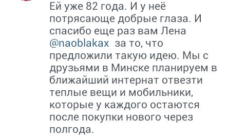 chto-takoe-shkola-fej-i-kak-v-neyo-popast | naoblakax.ru