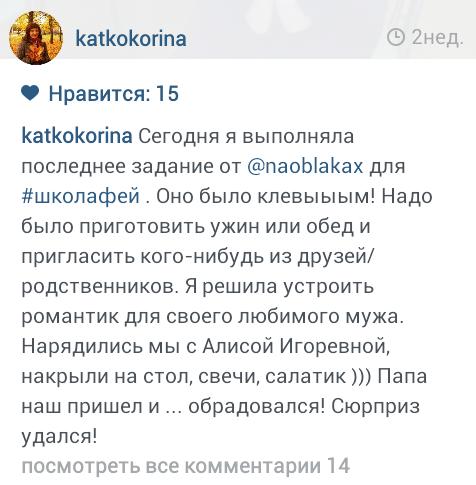 волшебная школа фей | naoblakax.ru