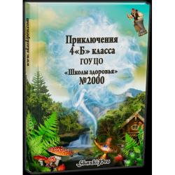 необычные подарки для детей | naoblakax.ru