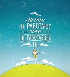 как найти работу мечты администратор соцсетей | naoblakax.ru