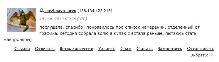 upravlenie-vremenem-i-tajm-menedzhment-kak-vsyo-uspevat   naoblakax.ru