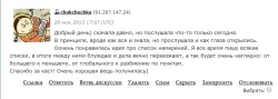 тайм-менеджмент как всё успевать   naoblakax.ru