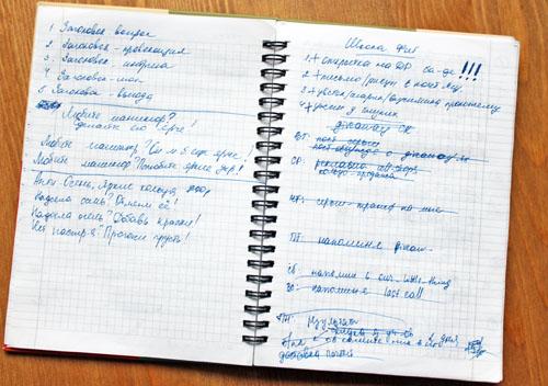 ключевые слова и выражения   naoblakax.ru