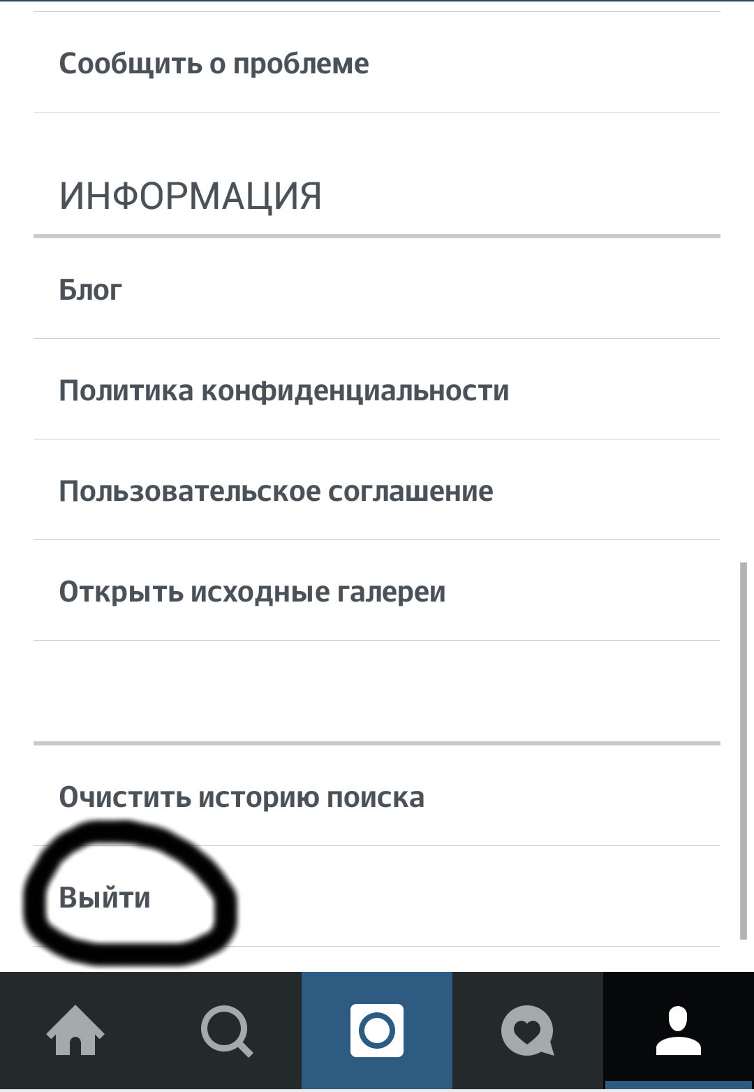 два аккаунта в инстаграм | naoblakax.ru