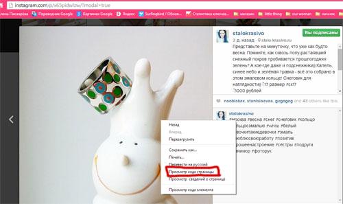 как сохранить фото из инстаграм | naoblakax.ru