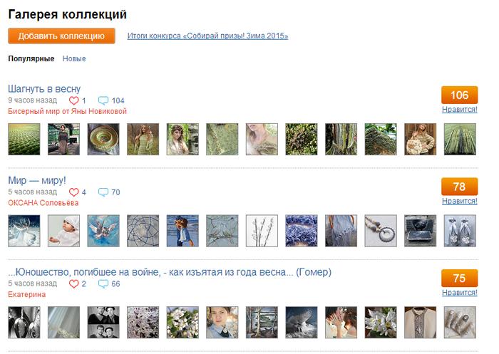 prodvizhenie-na-yarmarke-masterov-galereya-kollekcij | naoblakax.ru