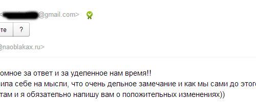 продвижение в инстаграме | naoblakax.ru