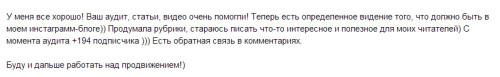 продвижение в инстаграм | naoblakax.ru