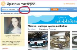 рукоделие как бизнес продвижение на ярмарке мастеров   naoblakax.ru