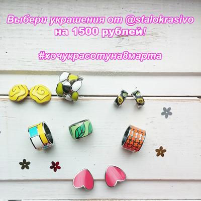 kak-provesti-konkurs-v-instagram | naoblakax.ru