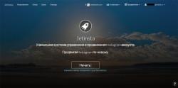 продвижение в инстаграм jetinsta | naoblakax.ru