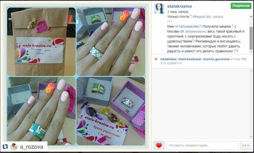 как собрать отзывы об интернет-магазине в инстаграм | naoblakax.ru