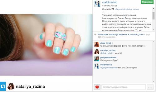 как собрать отзывы об интернет-магазине в инстаграм   naoblakax.ru