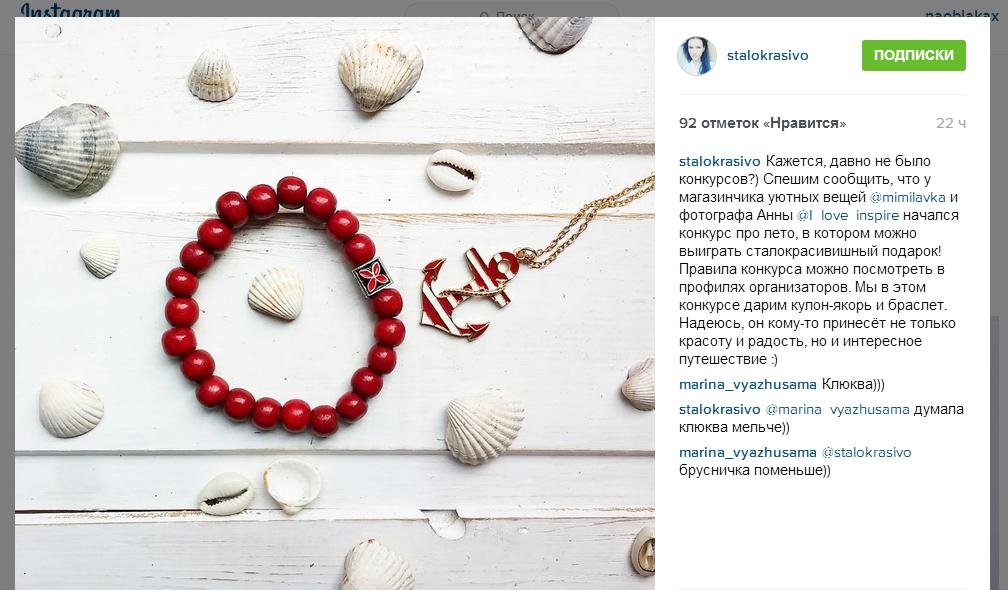 5-vidov-partnyorstva-kak-ispolzovat-sotrudnichestvo-dlya-prodvizheniya-v-instagram | naoblakax.ru
