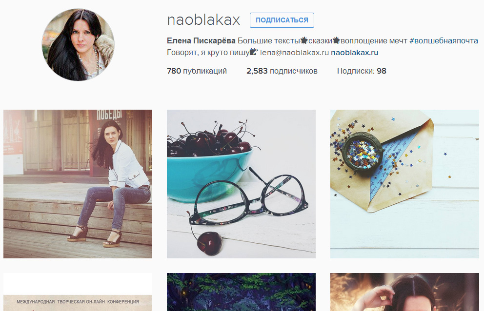 vidy-akkauntov-i-monetezaciya-instagram | naoblakax.ru