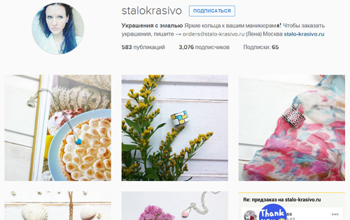 как зарабатывать в инстаграм магазин | naoblakax.ru