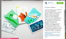 продвижение магазина в Instagram   naoblakax.ru