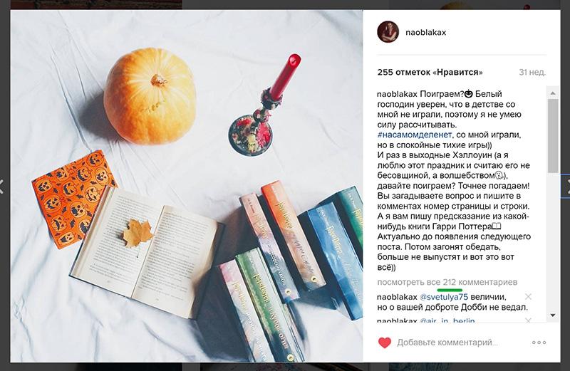 продвижение в инстаграм активности | naoblakax.ru