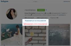 магазин в инстаграм негативные отзывы | naoblakax.ru