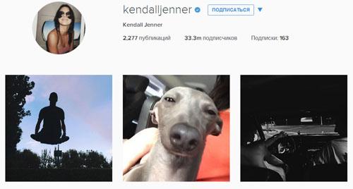 nakrutka-popischikov-v-instagram-kak-i-zachem-eto-delayut | naoblakax.ru