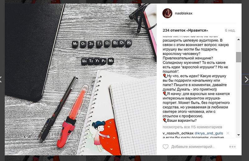 продвижение в инстаграм активности   naoblakax.ru
