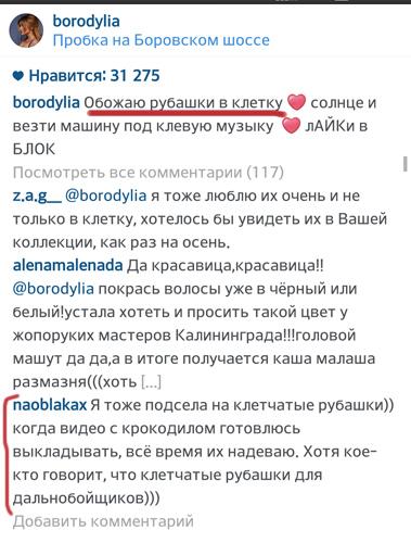 бесплатное продвижение в инстаграм | naoblakax.ru