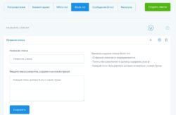 продвижение в инстаграм instaplus | naoblakax.ru