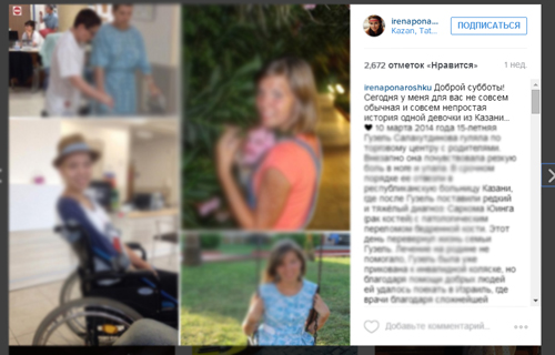 zachem-nuzhen-instagram-dobrye-proekty | naoblakax.ru