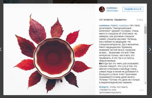 хорошие фото в инстаграм | naoblakax.ru