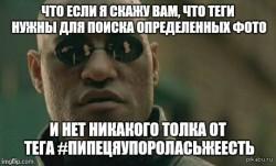 продвижение в инстаграм самостоятельно | naoblakax.ru