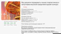 продвижение в инстаграм giveaway | naoblakax.ru