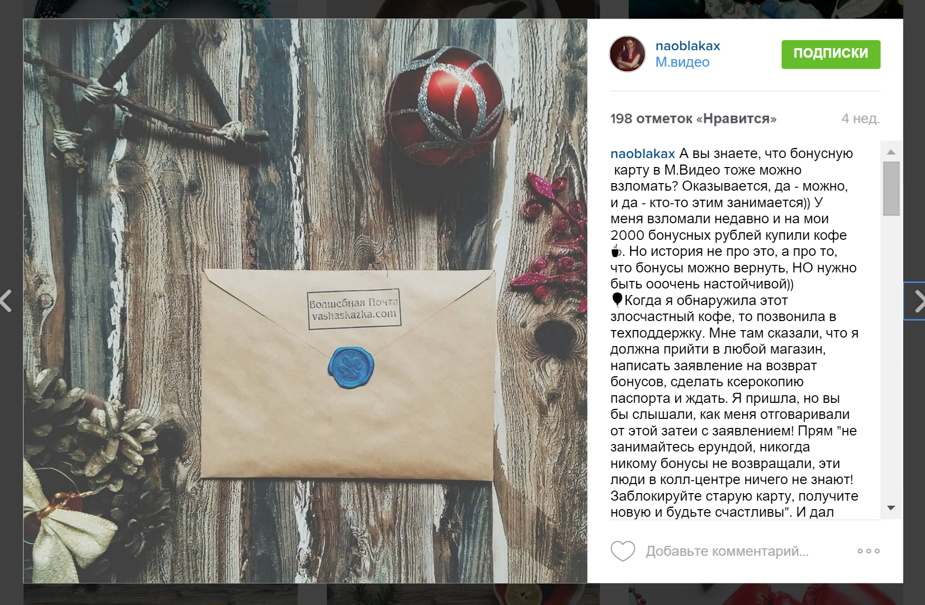 продвижение в инстаграм фотофон | naoblakax.ru