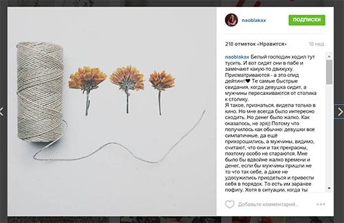 kak-sdelat-xoroshee-foto-v-instagram-fotofon  naoblakax.ru