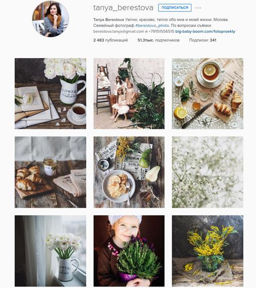 populyarnye-fotografy-v-instagram-kak-i-zachem-imi-stanovyatsya | naoblakax.ru