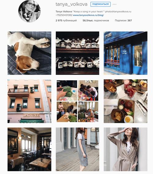 продвижение в инстаграм фотографов | naoblakax.ru