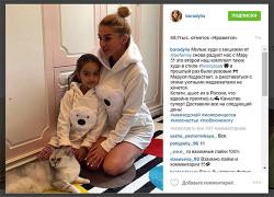 продвижение в инстаграм официальная таргетированная реклама | naoblakax.ru