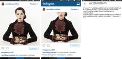 http://naoblakax.ru/oficialnaya-reklama-v-instagram-kak-razmestit-i-kak-ubrat/