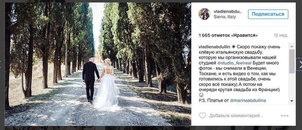 prodvizhenie-v-instagram-sozdanie-i-raskrutka-lichnogo-brenda | naoblakax.ru