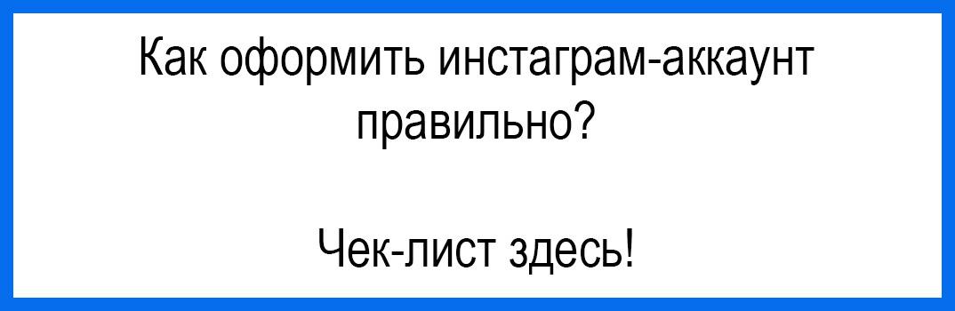 -лист