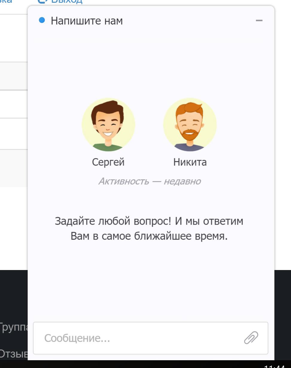 kak-podelitsya-postom-iz-instagram-v-drugix-socsetyax-obzor-servisa-onemorepost | naoblakax.ru