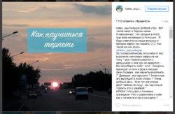 продвижение в инстаграм услуг психолога | naoblakax.ru