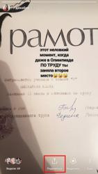 как добавить в архив инстаграм сториз | naoblakax.ru
