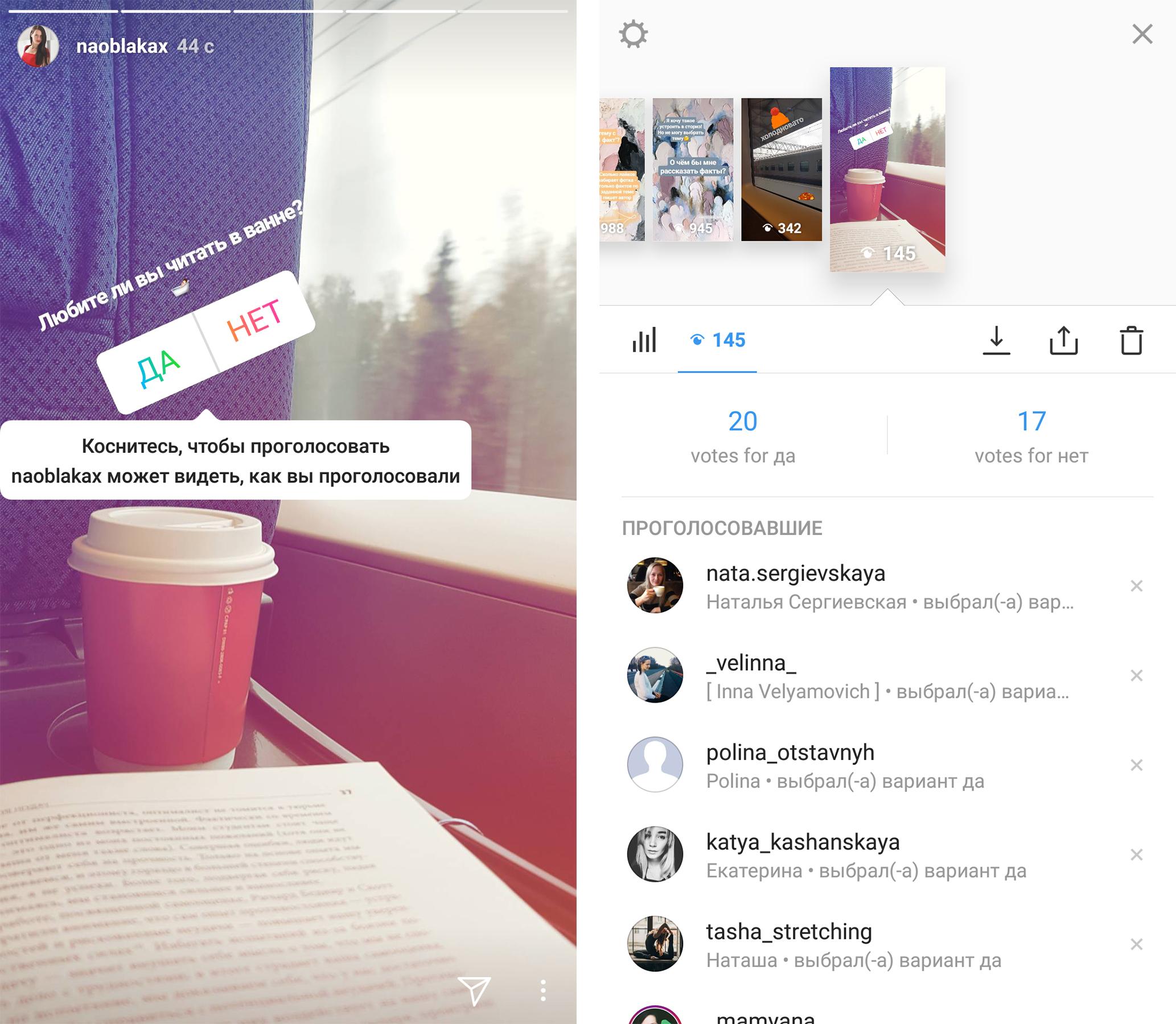Как создать аккаунт Instagram? Справочный центр Instagram 84