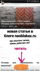 ссылки в сториз в инстаграм | naoblakax.ru