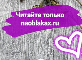 istorii-v-instagram-kak-polzovatsya-stories | naoblakax.ru